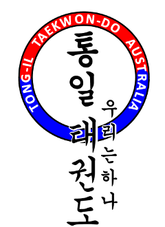 Tong-Il Taekwon-Do Australia Club Badge